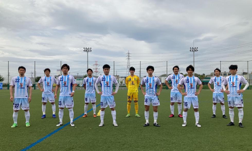 第55回 関東サッカーリーグII部 第1節
