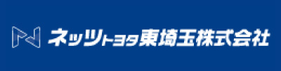 ネッツトヨタ東埼玉