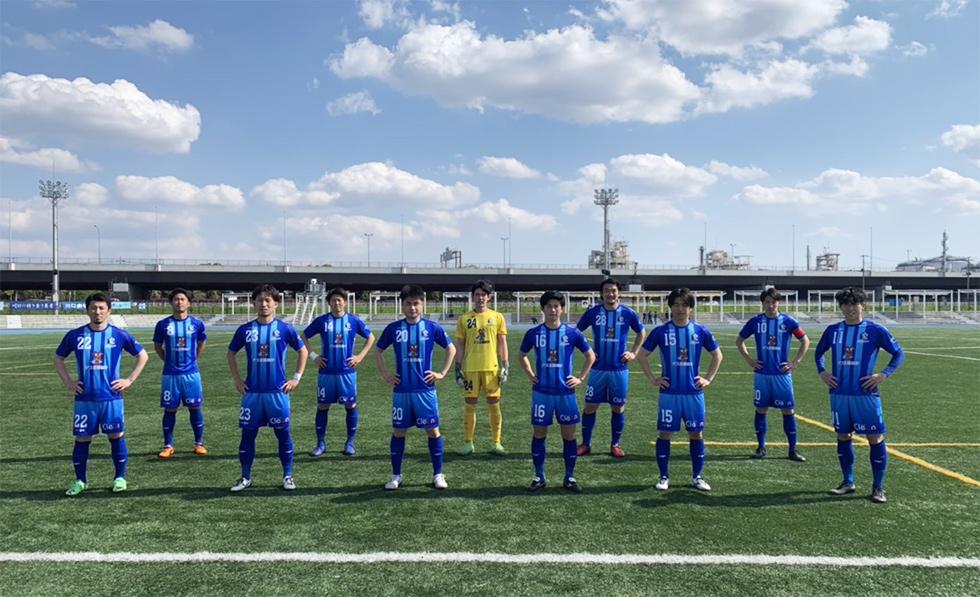 関東サッカーリーグⅡ部第2節