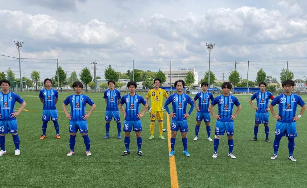 関東サッカーリーグⅡ部第4節